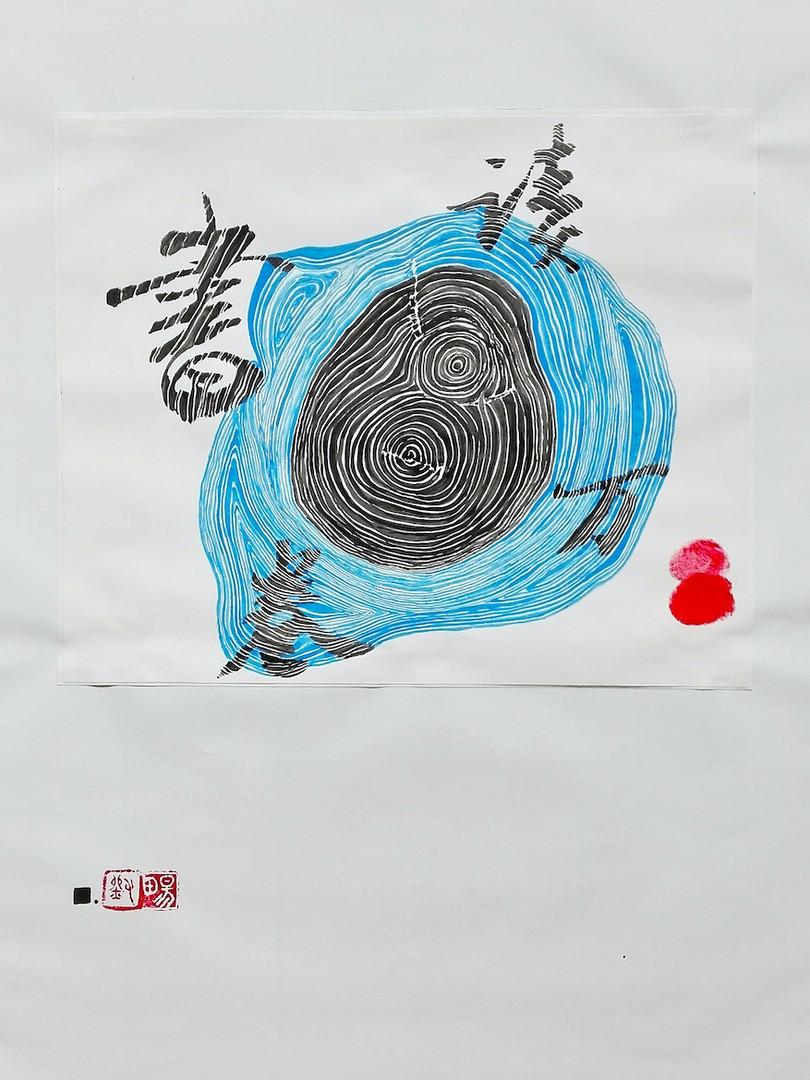 Le souvenir - Le livre | LIV CHANG - Artiste peintre chinois