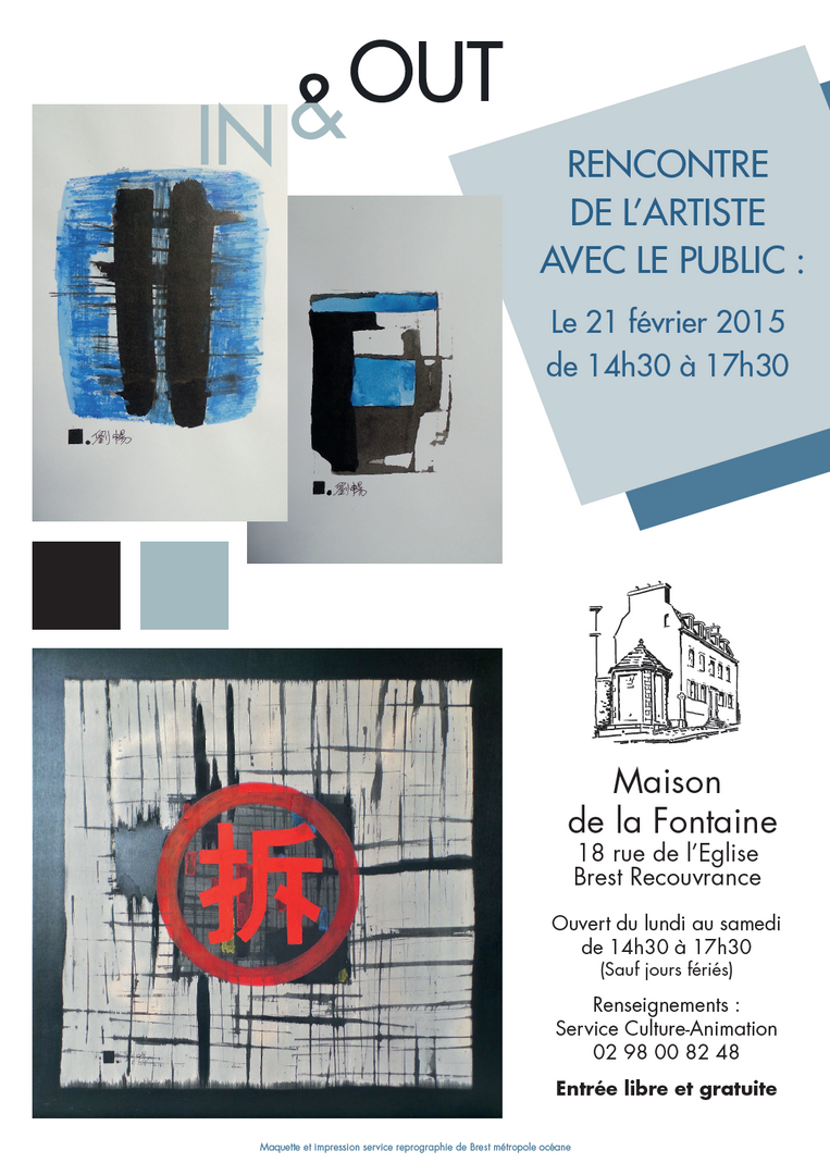 2015 Maison de la fontaine | LIV CHANG - peinture et danse