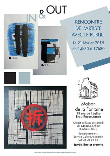 2015 Maison de la fontaine   LIV CHANG - peinture et danse
