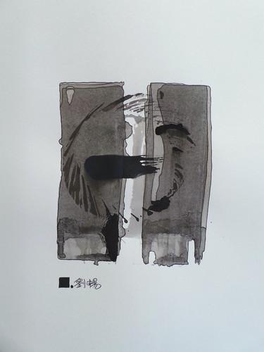 Jeu d'encre-4 | LIV CHANG - Artiste peintre chinois