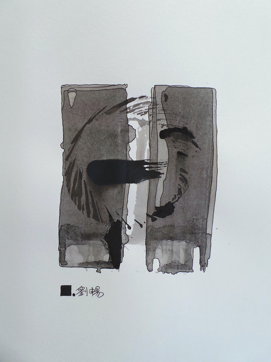 Jeu d'encre-4   LIV CHANG - Artiste peintre chinois