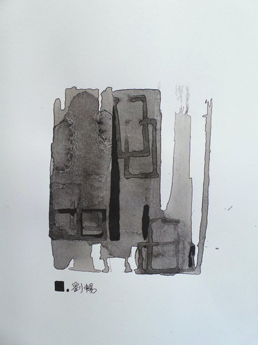 Jeu d'encre-3 | LIV CHANG - Artiste peintre chinois