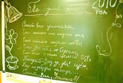 стихи, выпуск 2010