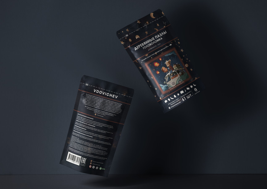 Gravity-Stand-Up-Pouch-Packaging-Mockup2