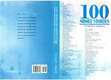 100SScover).jpg