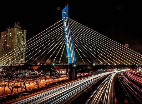 [Análise do Edital] Prefeitura de Guarulhos - Professor de Educação Infantil