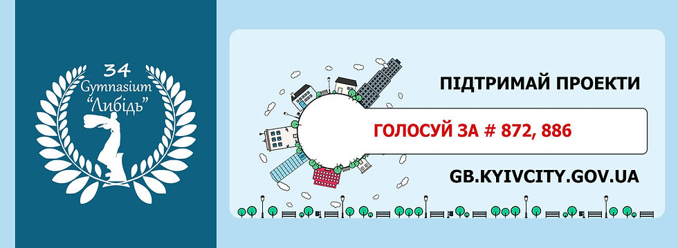 GB5-banner-site.jpg