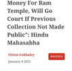 Ravan Is Collecting Money For Ram Temple: Hindu Mahasabha
