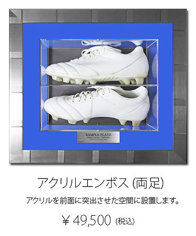 boots-5c.jpg
