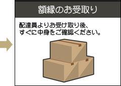 guide-4b.jpg