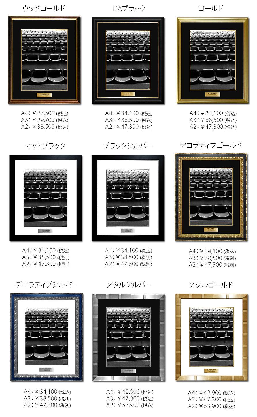 photo-2b.jpg
