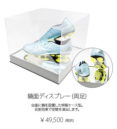 boots-4c.jpg
