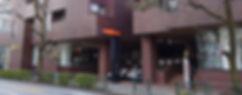 青山ショールーム