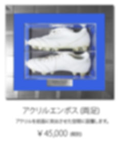 boots-5b.jpg