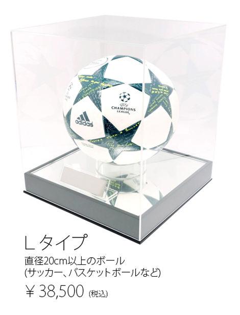ball-2c.jpg
