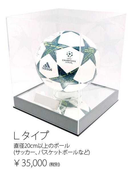 ball-2b.jpg