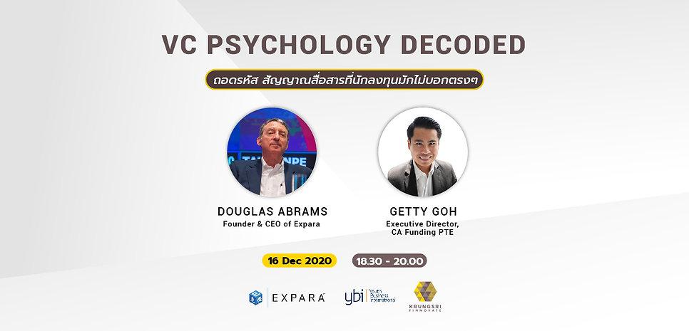 VC-Psychology-03.jpg