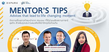 MentorsTips_banner.jpg