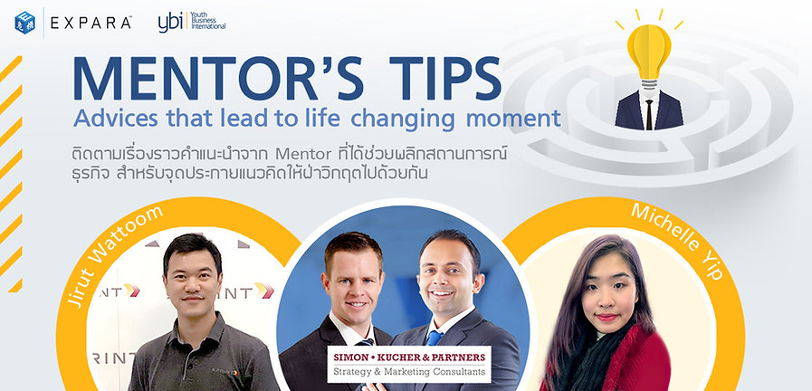 MentorsTips_banner (1).jpg