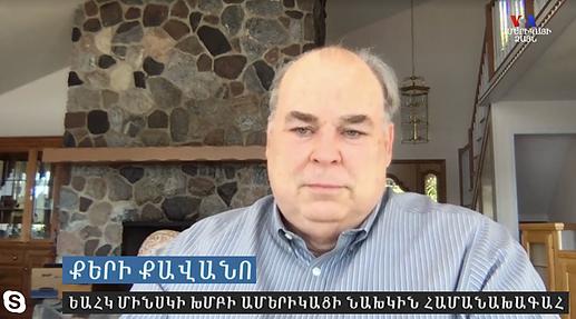 Carey Cavanaugh on Voice of America Armenian Service