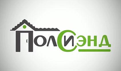 ПолиСэнд_испытание_на_нагрузку