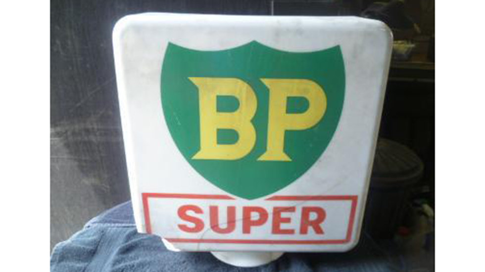 Bp Super Glass Pump Globe