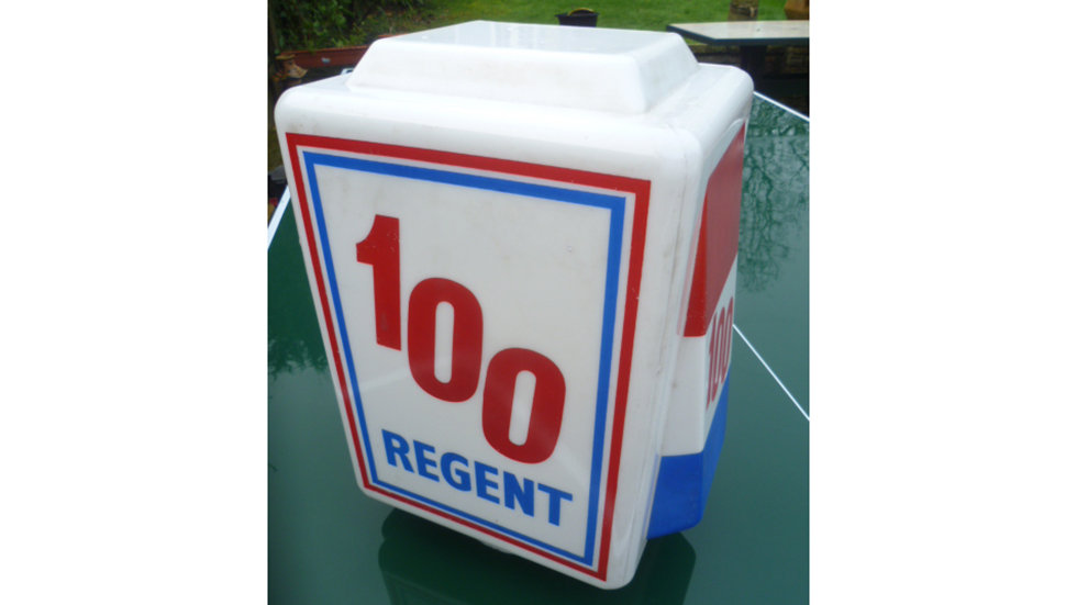 Regent 100 Petrol Pump Globe
