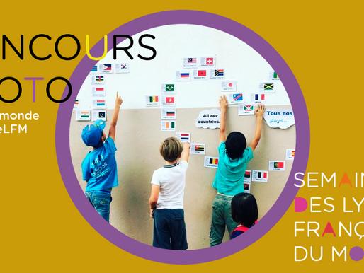 Concours photo de la Semaine des Lycées Français du Monde