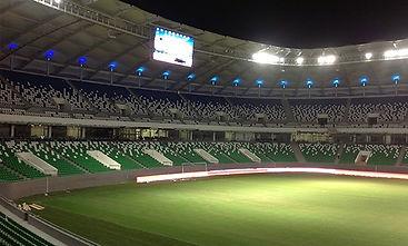 apeas-bunyodkor-stadium-vip-tashkent-kap