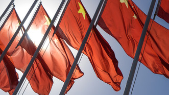 Thought Leadership: Is China's Economy the Future?
