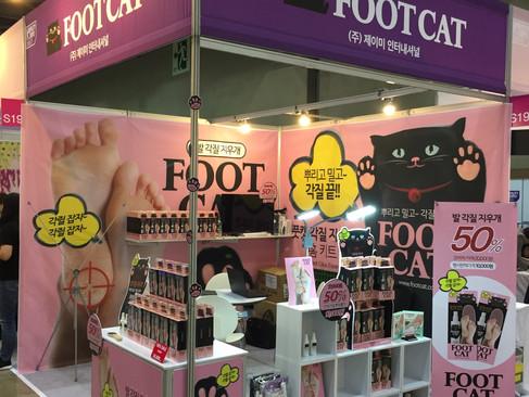 2017 K-Beauty Expo 전시회 FOOT CAT LAUNCHING