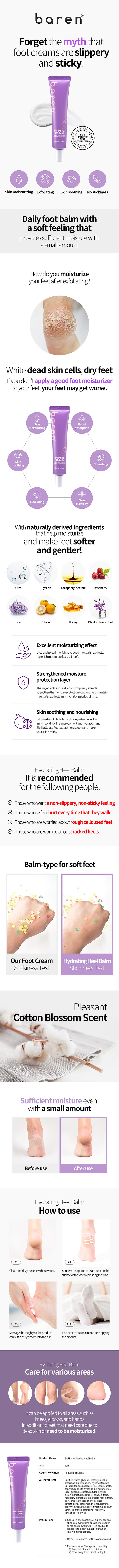 Hydrating Heel Balm_eng.jpg