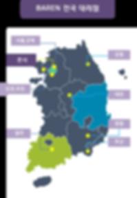 바렌 전국대리점 지도.png