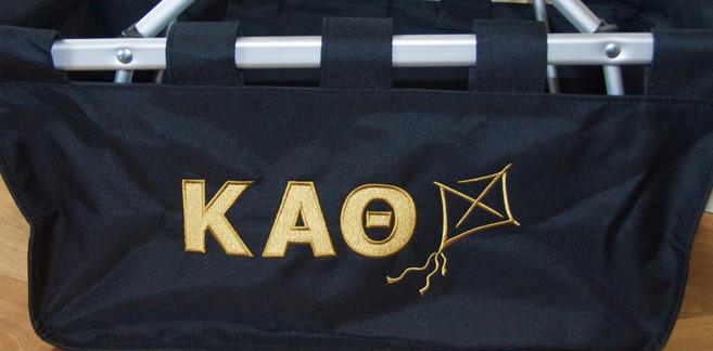 Greek Letter Basket