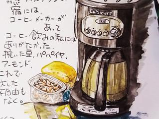 コテージのコーヒーメーカー
