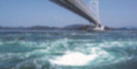 ②徳島-鳴門渦潮.jpg