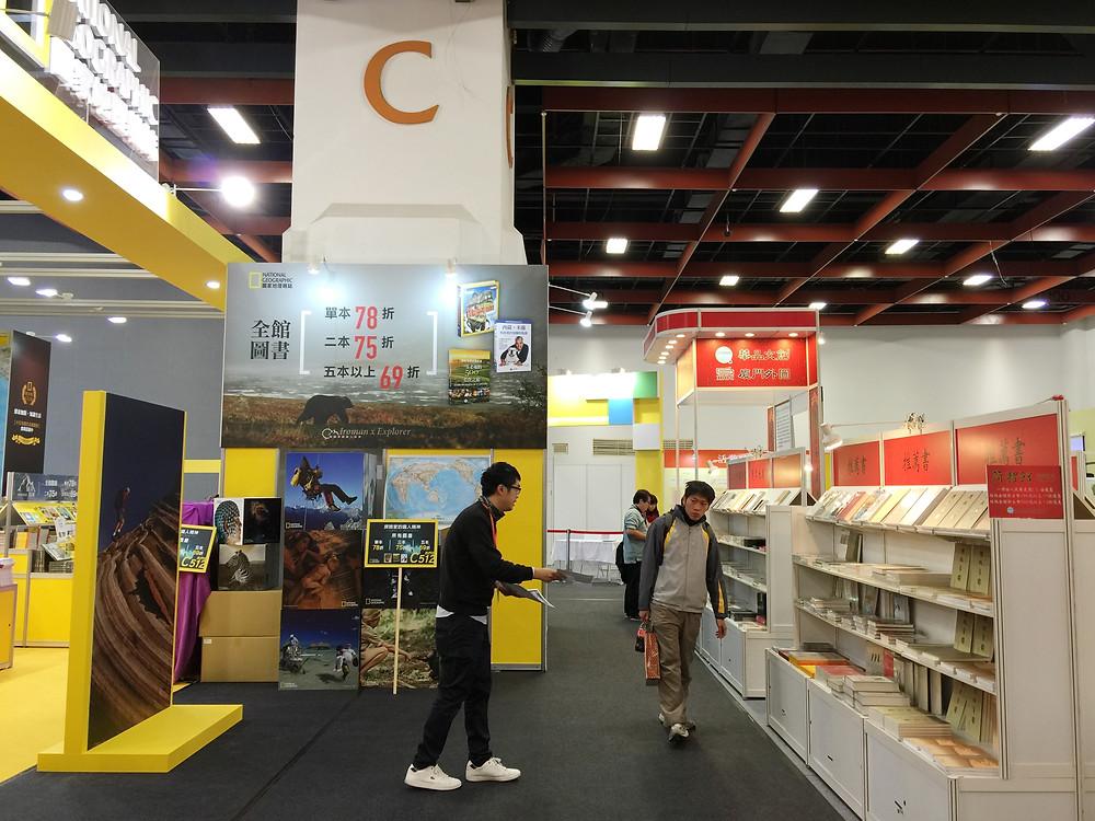 TaipeiBookExhibition02.jpg