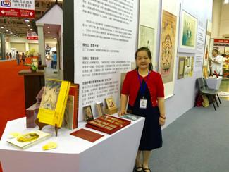 覺無憂參加2015海峽書畫藝術產業博覽會