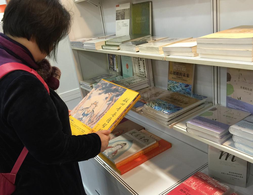 TaipeiBookExhibition05.jpg