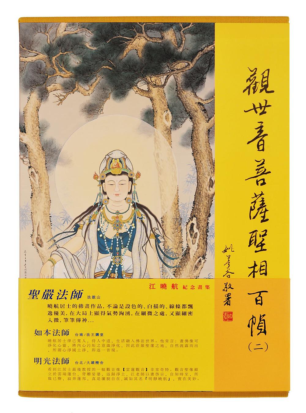 15-4江曉航.jpg