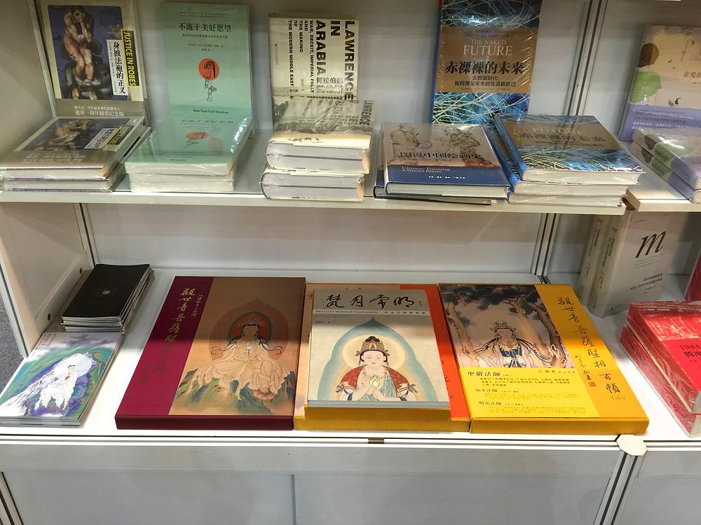 TaipeiBookExhibition01.jpg