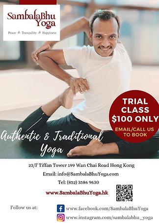 SambalaBhu Yoga Flyer.png