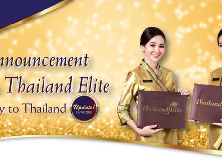 태국입국-엘리트 회원 검역 (TEM-Q) 프로그램 공식 발표
