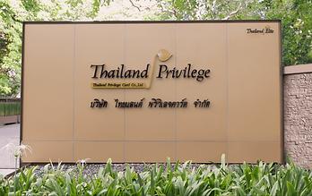 ThailandElite_Office.png