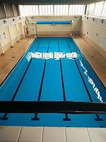Sue's Swim School Cardinal Wiseman School