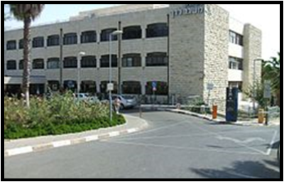 current hospital in Katamon outside of the walls