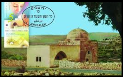 Old picture of Rachel's Tomb from the outside