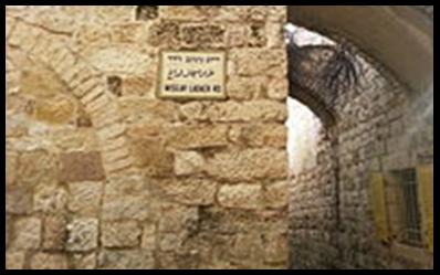 Misgav Ladach St. in the Old City of Jerusalem