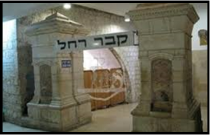 Current picture of Rachel's Tomb from the inside