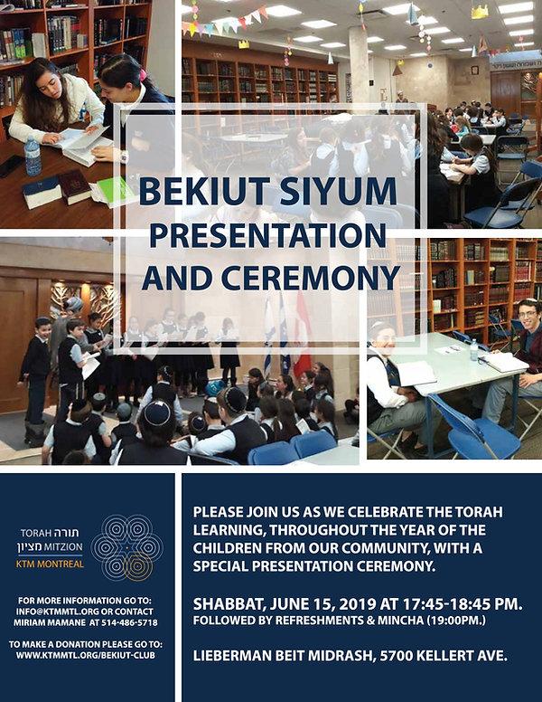 Bekiut Club Siyum Flyer 2019 v2.jpg